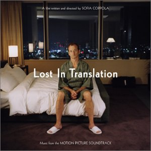 lostintranslation2.jpg
